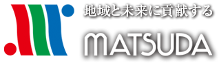 株式会社 松田組